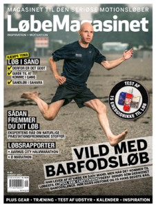 Lobe 49_cover_low res