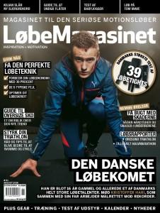 Lobe 61_cover_72dpi