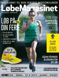 Lobe 71_cover_72dpi