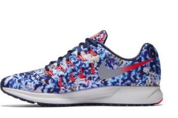 Nike Jungle Pack