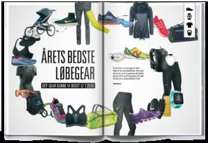 lobe-89_gear